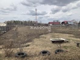 Продается  Мичурина ул, 15  сот., 380000 рублей