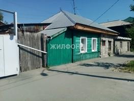 Продается Дом Анатолия ул, 20  м², участок 1 сот., 1120000 рублей