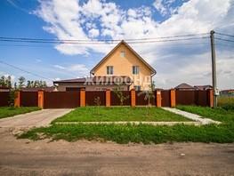 Продается Дом Селекционная ул, 149  м², участок 10 сот., 9000000 рублей