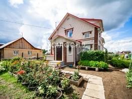 Продается Дом Кружевная ул (Пригородный п), 220.8  м², участок 8 сот., 7300000 рублей
