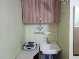 Продается 1-комнатная квартира Октябрьская ул, 18.5  м², 310000 рублей