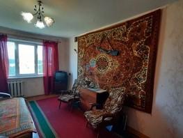 Продается 1-комнатная квартира Федоренко ул, 30  м², 590000 рублей