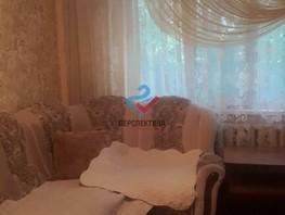 Продается 4-комнатная квартира Алтайская ул, 58.1  м², 1350000 рублей