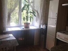 Продается 1-комнатная квартира XXII Партсъезда, 30.1  м², 1599999 рублей