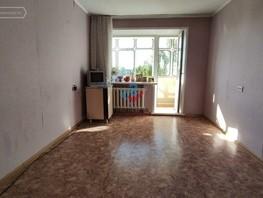 Продается 1-комнатная квартира Космонавтов ул, 32  м², 1600000 рублей