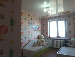 Продается 2-комнатная квартира Прудская ул, 43.3  м², 1800000 рублей