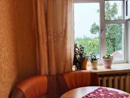 Продается 1-комнатная квартира Братьев Ждановых ул, 31  м², 2000000 рублей