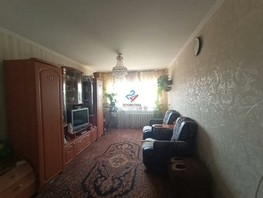 Продается 2-комнатная квартира Льнокомбинат ул, 48.5  м², 2350000 рублей