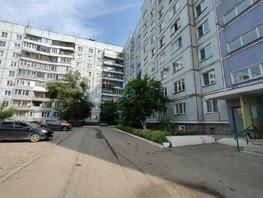 Продается 3-комнатная квартира Николая Гастелло пер, 62.8  м², 2650000 рублей