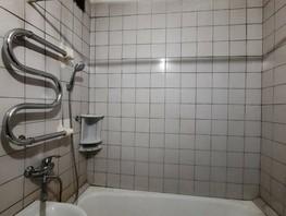 Продается 4-комнатная квартира Владимира Короленко ул, 95  м², 3600000 рублей