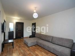 Продается 2-комнатная квартира Сиреневая ул, 55  м², 3800000 рублей