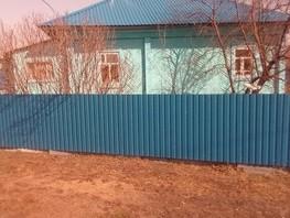 Дом, село Павловск