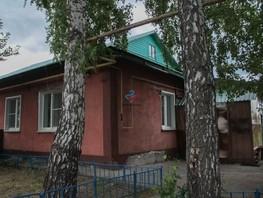 Продается Дом Кирова, 63  м², участок 700 сот., 3200000 рублей