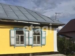 Продается Дом 40 лет Октября ул, 87.6  м², участок 420 сот., 3300000 рублей