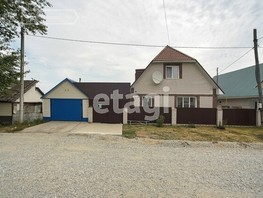 Продается Коттедж 125  м², участок 500 сот., 5700000 рублей