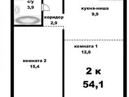 Продается 2-комнатная квартира Солнечная Поляна ул, 54.1  м², 3510000 рублей