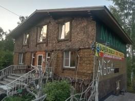 Продается Дом Сибирская ул, 400  м², участок 20 сот., 23000000 рублей