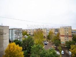 Продается 1-комнатная квартира Солнечная Поляна ул, 29.7  м², 1900000 рублей