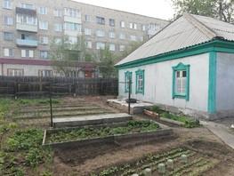 Дом, Кирпичный пер