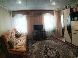 Дом, Воровского ул