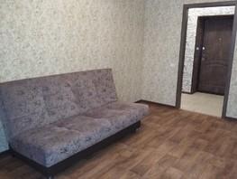 1-комнатная квартира, 35  м², 4/9 этаж