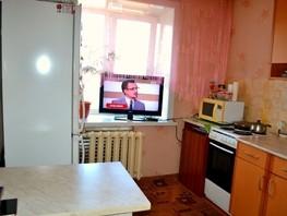 1-комн, Анатолия ул, д.41