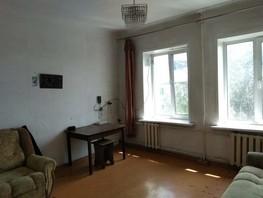 2-комнатная квартира, 45.7  м², 2/2 этаж