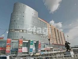 Продается Офис Ключевская ул, 110.7  м², 5000000 рублей
