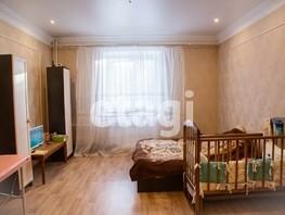 3-комнатная квартира, 81  м², 1/2 этаж
