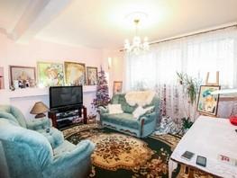 Продается Дом Намжилова ул, 180  м², участок 100 сот., 9200000 рублей