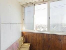 3-комнатная квартира, 74.7  м², 12/12 этаж