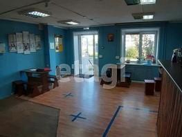 Продается Офис Лебедева ул, 33.1  м², 5000000 рублей