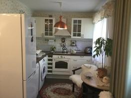 2-комнатная квартира, 41.2  м², 2/5 этаж