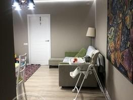 3-комнатная квартира, 78  м², 7/18 этаж