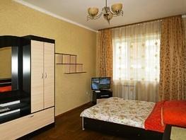 1-комнатная квартира, 40  м², 3/9 этаж