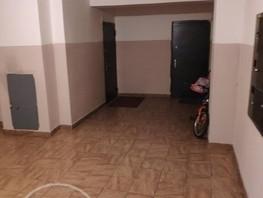 1-комнатная квартира, 37.7  м², 3/5 этаж