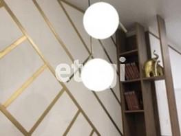 Продается 1-комнатная квартира У. Модогоева, 35  м², 4500000 рублей