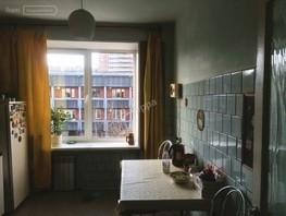 4-комнатная квартира, 85  м², 3/5 этаж