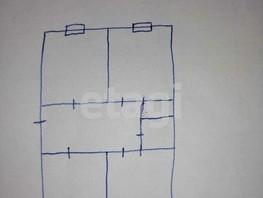 3-комнатная квартира, 77.4  м², 2/9 этаж