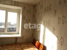 1-комнатная квартира, 17.5  м², 4/5 этаж