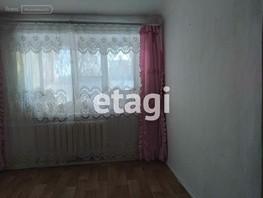 3-комнатная квартира, 53  м², 1/5 этаж