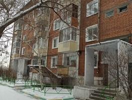 2-комнатная квартира, 49.5  м², 1/5 этаж