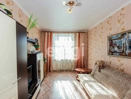 2-комнатная квартира, 53.6  м², 2/4 этаж