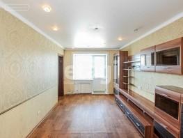 3-комнатная квартира, 60.5  м², 5/5 этаж