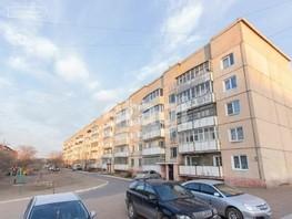 Продается 3-комнатная квартира Трубачеева ул, 66  м², 4900000 рублей