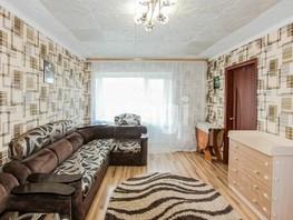 4-комнатная квартира, 63.3  м², 5/5 этаж