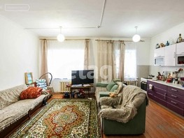 3-комнатная квартира, 98.3  м², 1/5 этаж
