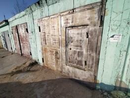 Продается гараж Пирогова ул, 18  м², 450000 рублей