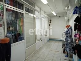 Продается Торговое Жердева ул, 13.4  м², 900000 рублей