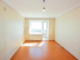 Продается 1-комнатная квартира Пушкина ул, 31.3  м², 2600000 рублей